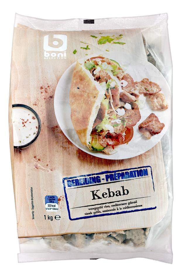 Doner Vlees Kopen.Kebab 1 Kg