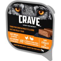 Crave CRAVE Terrine chien poulet/dinde Bq300g